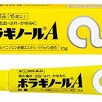 Các loại thuốc chữa bệnh trĩ của Nhật Bản hot nhất hiện nay