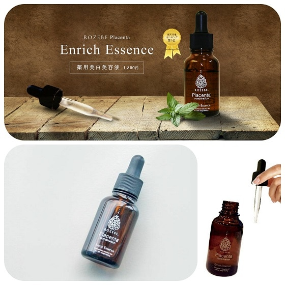 Serum Nhau thai Rozebe Placenta Combination Enrich Essence NB