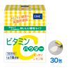 Viên uống DHA & EPA Maruman Nhật Bản 1
