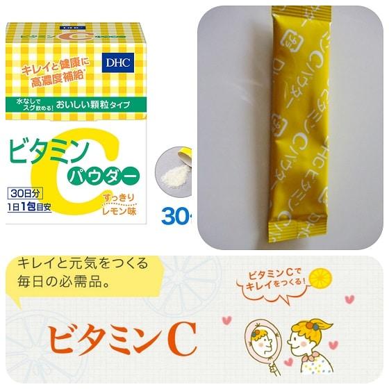 Review bột vitamin C DHC Nhật Bản