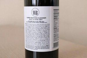 Sữa rửa mặt rau củ thải độc Super Vegitoks Cleanser 6
