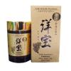Viên uống chống nắng DHC Super H2 Sun Citrus Nhật Bản 2