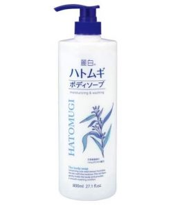 lotion hatomugi