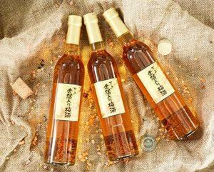 Rượu mơ vảy vàng Kikkoman nhật bản có ngon không? 3