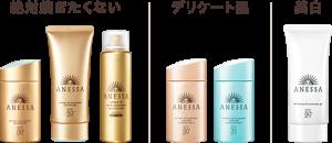 Review tất cả kem chống nắng Anessa Shiseido Nhật Bản 3