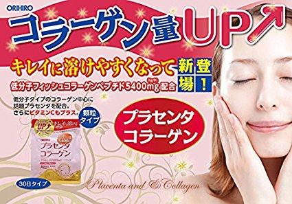 Bột Collagen nhau thai cừu Orihio Nhật Bản
