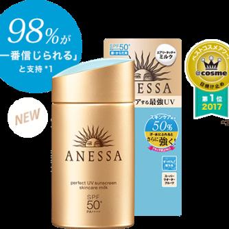 Kem chống nắng anessa Nhật Bản mẫu mới Nhất 2018