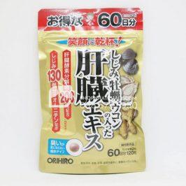 Viên uống bổ gan Orihiro
