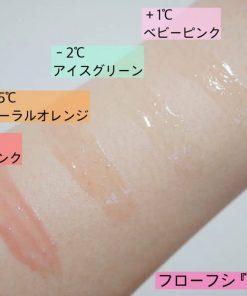 màu son Son dưỡng nhiệt độ Lip 38 độ - Son Flow Fushi
