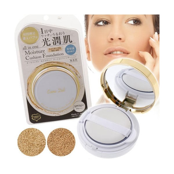 Image result for Phấn Nước Tiara Girl Premium Cushion Foundation Nhật Bản