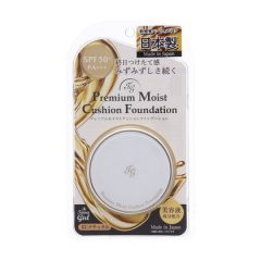 TG Premium Moist Cushion Foundation