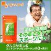 Viên uống Bổ xương khớp Glucosamin Chondroitin Collagen Ogaland nhat ban