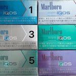 Giới thiệu các loại thuốc lá  dành cho IQOS