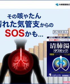 Thuốc bổ phổi Kobayashi, viên uống giải độc phổi 9