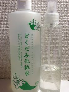 Lotion diếp cá Dokudami 500ml 4