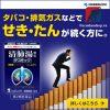 Thuốc bổ phổi Kobayashi, viên uống giải độc phổi 1
