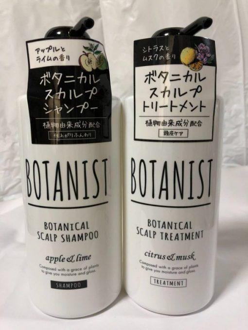 Bộ Dầu gội Và Dầu xả Botanist Botanical 4