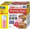 Protein DIET giảm cân của DHC 2