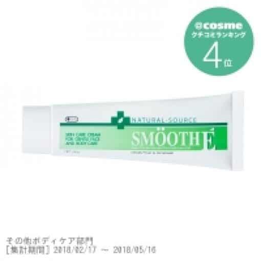 Kem Dưỡng SmoothE Cream đa năng 3