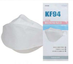 REVIEW Các loại khẩu trang Hàn Quốc chống bụi, chống nắng tốt nhất 8