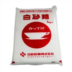 Đường ăn Lactose Nissin Cup Oligo 1kg