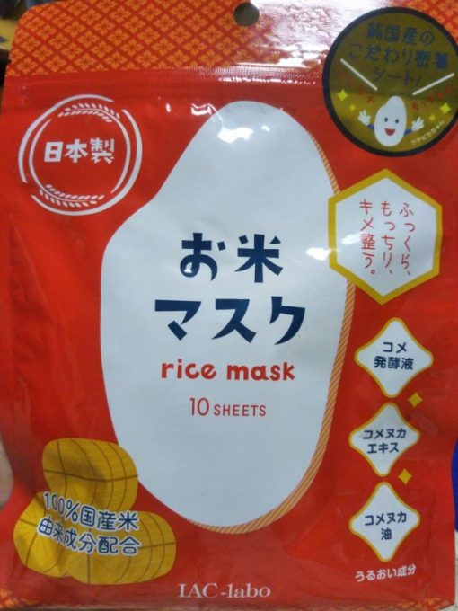Mặt nạ dưỡng da IAC-Labo Rice Mask 10 miếng 3