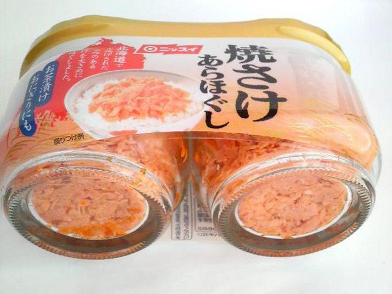 Ruốc Cá Hồi Nissui Nhật Bản hương vị thơm ngon sẽ giúp bé ăn ngon cơm hơn và ăn được nhiều hơn