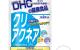 Review Viên uống trị mụn DHC Nhật Bản 9