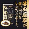 Đông trùng hạ thảo Tochukasou Extract Gold Nhật Bản 2