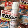 Gel trị xước tay, trị đứt tay Sakuma 2