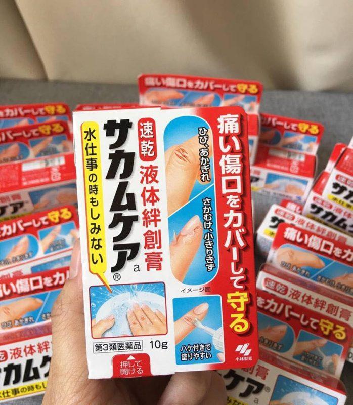 Gel trị xước tay, trị đứt tay Sakuma Không gây cảm giác đau rát, các chất nhanh chóng thấm sâu vào vết