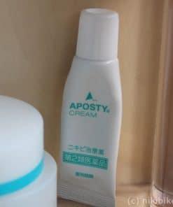 kem trị mụn Aposty 5