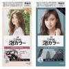 Kem trị sẹo Gentacin Ointment 0.1% ( 10gr ) Nhật Bản 1