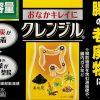 Viên nghệ Noguchi mùa xuân 60 viên 2