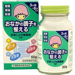 Cốm tiêu hóa TP 60g