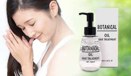 Dầu dưỡng tóc Botanical oil hair treatment 5