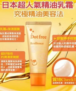 Kem Dot Free Resilience Oil In Balm 7