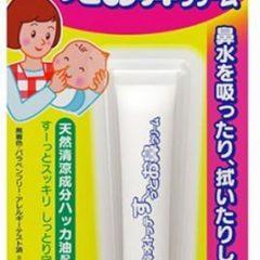 Kem bôi chống ngạt mũi Tempei Nhật Bản