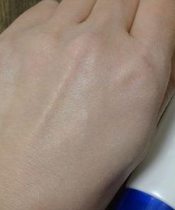 Kem trang điểm dưỡng trắng Transino Whitening CC Cream 8