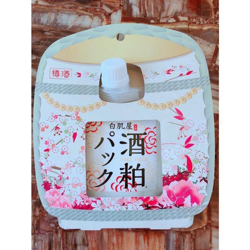 Mặt nạ bã rượu ủ trắng da Sake Kasu Navis Pack