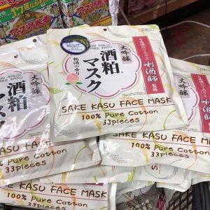 Mặt nạ Sake Kasu Face Mask Nhật Bản 2