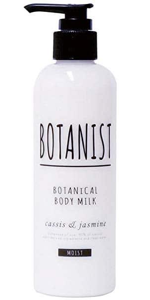 Sữa dưỡng thể Botanical Body Milk 1