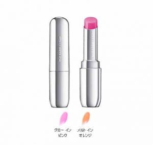 Son dưỡng môi Shu Sheer color balm 1