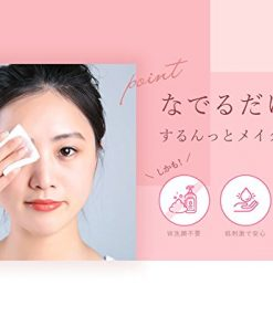 Tẩy trang Deep Cleansing Lotion Moist Hanajirushi 9