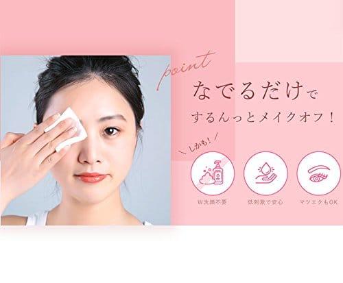 Tẩy trang Deep Cleansing Lotion Moist Hanajirushi loại bỏ tế bào chết khiến da bị sạm và mang lại sự sáng đều, mịn màng thu hút