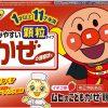 Kẹo cho trẻ biếng ăn Mama Ramune 1