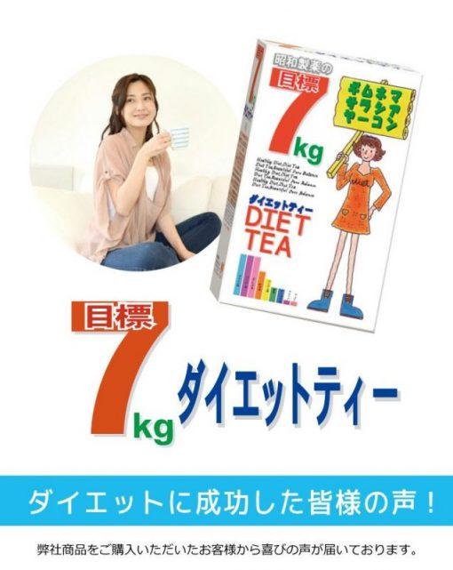Trà giảm cân Diet Tea 7kg 6