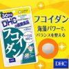 Viên uống fucoidan DHC 2