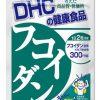 Thuốc Fucoidan AHCC 160 viên 2