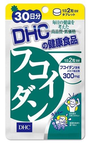 Viên uống fucoidan DHC 1